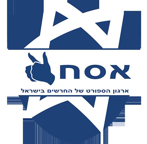 ארגון הספורט של החרשים בישראל
